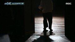 60년 만에 불러보는 잃어버린 기억 속 엄마, MBC 210612 방송