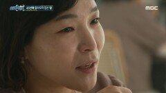 사라진 나의 반쪽, 그리운 쌍둥이 동생, MBC 210925 방송