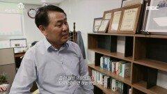 """""""의원님들이 노력해 줬으면..."""" 묵묵히 짐을 싸는 김관영 의원"""