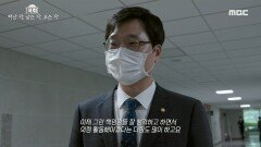 """""""책임감이 많이 느껴지네요."""" 21대 국회의원이 된 장철민 의원"""