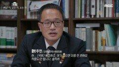"""재선된 박주민 의원 """"국회는 복잡하죠. 마음이 안 편해요."""""""