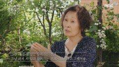 배우 김혜자의 파트너이자 스승이었던 배우 최불암, MBC 210618 방송