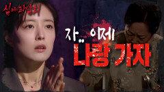촛불🕯︎만개급! '괴담 마니아' 이세영이 들려주는 가벼운(?) 괴담.. 찐팬 인증 OK👌, MBC 210506 방송