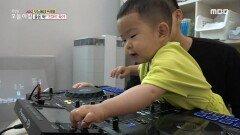 울음 뚝! 아빠들의 특별한 육아, MBC 210611 방송