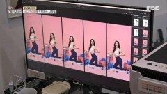 바디프로필에 도전하는 사람들, MBC 210615 방송