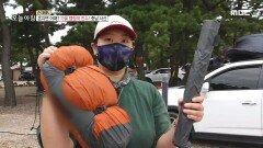 가을 캠핑의 진수! 충남 서산, MBC 210928 방송