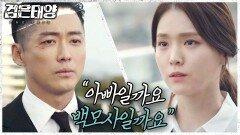 """김지은의 간절한 부탁 """"선배가 아빠를 막아주세요"""", MBC 211022 방송"""