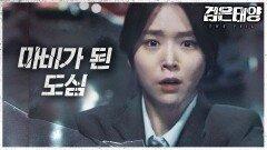 먹통이 된 전자기기? 혼란에 빠진 시민들!, MBC 211023 방송