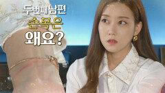 """""""저를 용의자 취급하시는 건가요?"""" 용의자로 몰리자 당황해 하는 오승아!, MBC 210927 방송"""