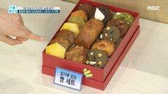 10kg 감량 비법! 밀가루 없는 빵?!, MBC 210308 방송