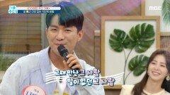 기분 좋은 날을 찾은 트로트의 전설!|김수희·나태주 - 남행열차♬, MBC 210622 방송