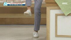 다이어트 효과 만점! 하루 1분 <한 뼘 한발 서기 운동>, MBC 210622 방송