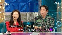 """김보연 '누나'와 김응수'동생'의 인연! """"우리 누나 찐 팬😍"""", MBC 210609 방송"""