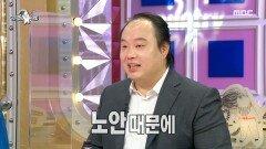 """이호철과 자웅을 겨루는 캐스팅 라이벌! """"봉식이형이라고😂 """", MBC 210609 방송"""