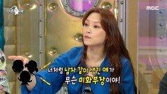 """차지연이 절대 모니터링을 하지 않는 이유 """"외모 때문에 왕따당한 적이..."""", MBC 210609 방송"""