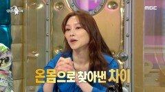 원조 1세대 아이돌 김보연 X 열정 만렙 차지연, MBC 210609 방송