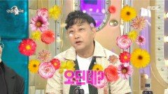 세상 바쁘게 사는 송은이 & 즉흥 촬영에 강한 김수용 , MBC 210714 방송