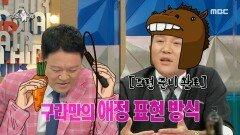 4년 만에 찾아온 조세호, 오자마자 조련 시작?! , MBC 210728 방송