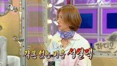 """1세대 스타일리스트 김성일! """"안성댁 말투 내꺼야!"""", MBC 210728 방송"""
