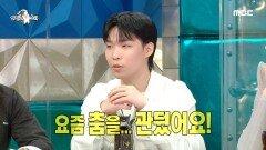 """""""춤을 관뒀어요"""", HIP한 춤꾼 이찬혁의 충격 고백?! MBC 210728 방송"""