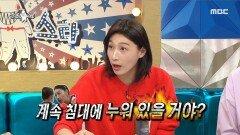 일본 사이트에서 1위! 일본을 뒤흔든 화제의 김연경 선수의 짤,MBC 210922 방송