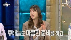 국가대표 은퇴 계획을 굳힌 시점은?!, MBC 210922 방송