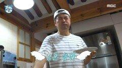 영혼이 충만해지는 만두의 맛...! 행복한 뚠뚠이 현무의 먹방♨, MBC 210611 방송