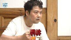 새소리와 함께하는 전현무의 혼밥 타임! 갑자기 내리는 비에 감성 폭발...♬ , MBC 210611 방송