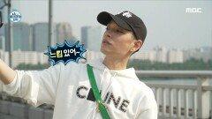 허세 충만한 쌈디의 라이딩! a.k.a 쌈디의 힐링 코스, MBC 210618 방송