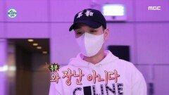 미니카 커스텀부터 레이싱까지?! 동심으로 돌아간 쌈디 ♬, MBC 210618 방송