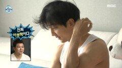 ★농구계의 아이돌★ 국보급 가드 농구 선수 허훈의 일상 대공개!, MBC 210618 방송