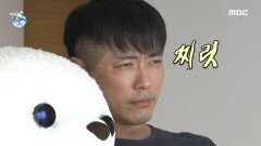 일상을 누아르로 만드는 남궁민...?! 남궁민과 윌슨의 티타임, MBC 210917 방송