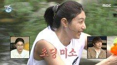 막내의 반란이 시작됐다?! 김연경 VS 김희진의 물총 싸움, MBC 210917 방송