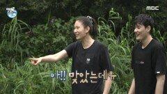 승부욕 폭발한 국대즈 갓연경과 국대즈의 계곡 배구 한판!!!, MBC 210917 방송