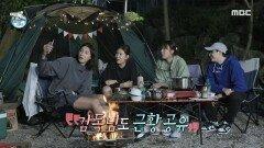 보고 싶은 스테파노 라바리니 감독님과 국대즈의 영상통화 타임!, MBC 210917 방송