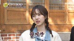 가발 공장의 여성 노동자 김경숙 사망사건! MBC 201206 방송