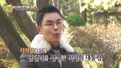 10.26 사태의 서막 부마민주항쟁! MBC 201206 방송