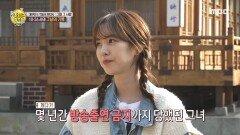 대한민국의 운명을 바꾼 역사적인 유턴! MBC 201206 방송