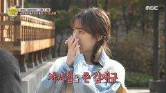 궁정동에 울려퍼진 김재규의 총성! 그날의 기록... MBC 201206 방송