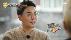비극의 시작! 아버지 고종의 갑작스런 죽음 MBC 201213 방송