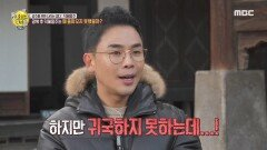덕혜옹주의 기쁘고도 슬픈 37년 만의 귀국 MBC 201213 방송