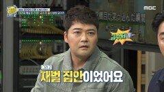 테러의 핵심 빈 라덴! 금수저 출신 반전 과거?, MBC 211017 방송