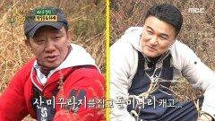 """한땀 한땀 손 안 가는 데 없는 자급자족의 세계 """"아휴..😰"""", MBC 210111 방송"""