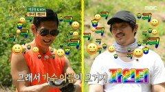 항상 텐션 높은 KCM에 지쳐가는 쭌이형🤪, MBC 210614 방송
