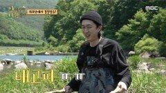 준형&KCM&슬리피의 좌충우돌 은어 잡기🤣, MBC 210621 방송