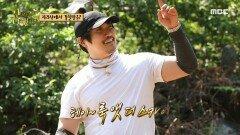"""""""추로스 미~♬"""" 거침없이 은어 손질하는 KCM, MBC 210621 방송"""