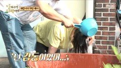 재준이의 감동적인 두피 마사지?! 외로움 극복한 성시경..., MBC 210719 방송