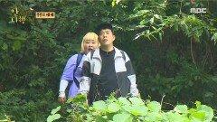 끈끈한 우정의 절친 4인방! 가파른 경사를 넘어 도착한 신비로운 장소?!, MBC 210927 방송