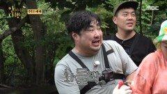 부부 동반 닭 잡기 조심스레 쥬라기 닭장 입장, MBC 210927 방송