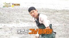 '농게야 기다려라🦀' 열정 넘치는 리더 김정환 출격, MBC 211025 방송